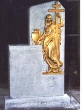 Дева с крестом